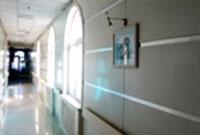 普兰店泌尿医院