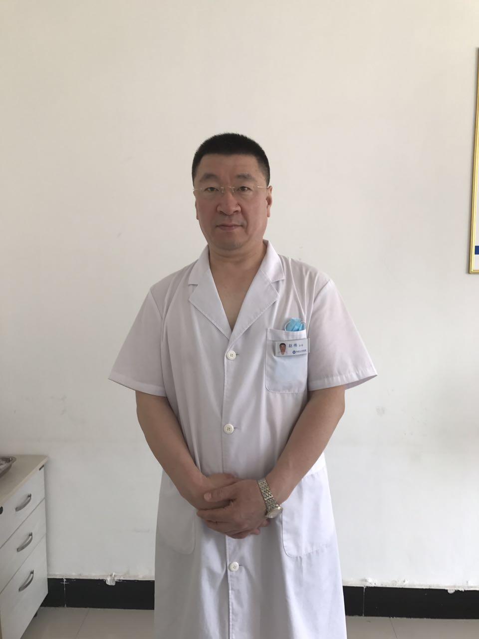 大连普兰店男科医院 外科主任赵伟
